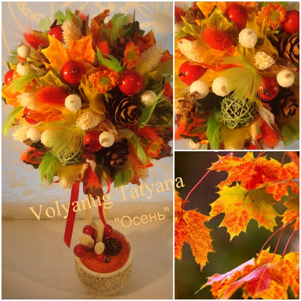Осенний топиарий своими руками фото 58