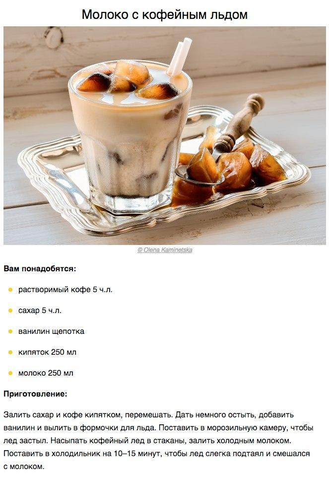 kofe6