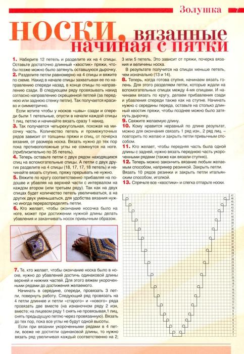 pyatka15