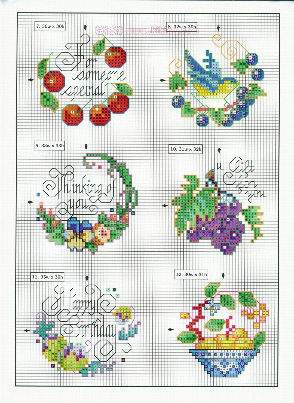 Схема маленьких открыток, новым годом векторная