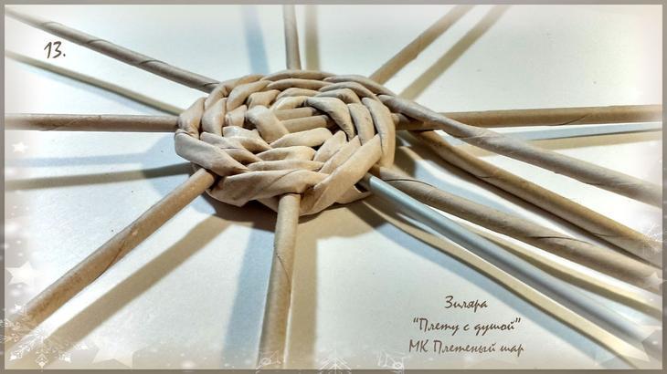 мк плетение из бумаги