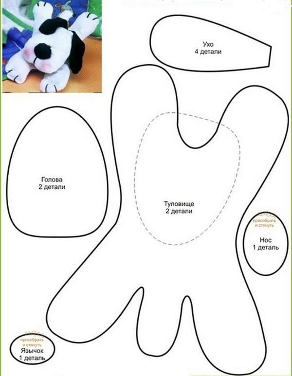 Академия мягкой игрушки : выкройки мягких игрушек 25