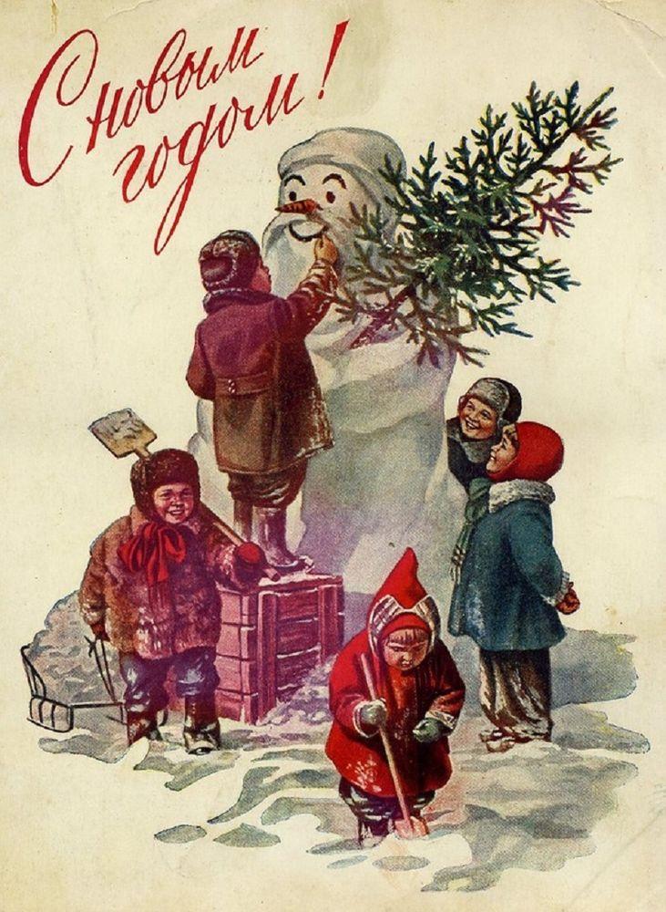 потомкам послевоенные новогодние открытки искаженные изображения стали