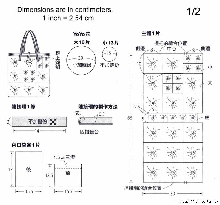 наволочка для подушки из йо-йо (6) (700x652, 195Kb)