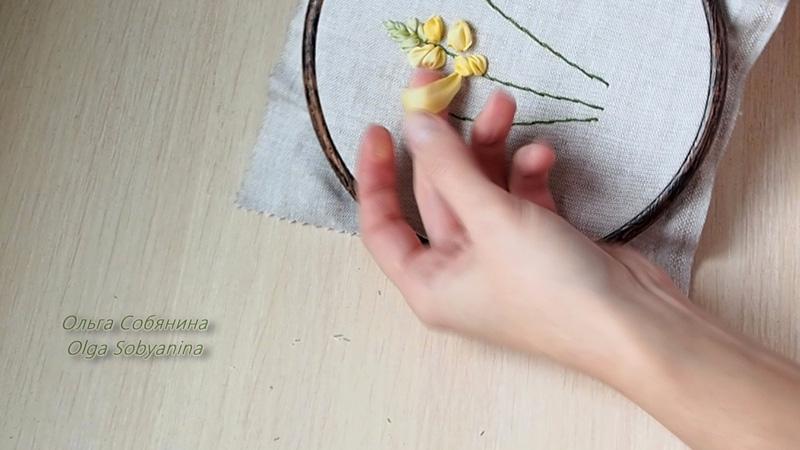 Вышиваем лентами букет люпинов ко дню всех влюбленных