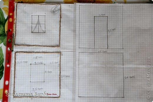 Джутовая филигрань. Шкатулка ДОМИК. Мастер-класс (14) (520x347, 117Kb)