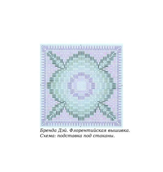 image_6 (665x700, 78Kb)