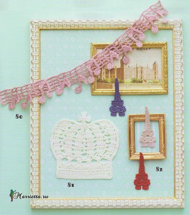 Ажурная тесьма и декоративные элементы крючком (4) (620x700, 558Kb)