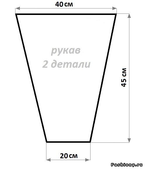 23 (500x580, 54Kb)