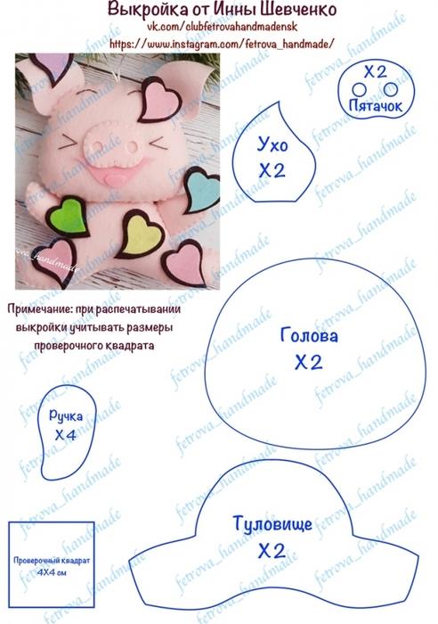 6226115_Bgt_3otqx34 (492x700, 216Kb)