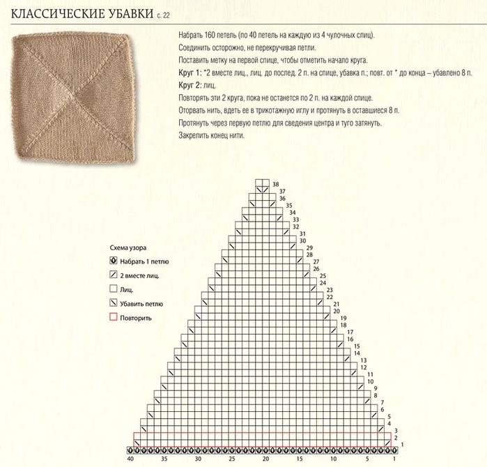 РІ (12) (700x670, 362Kb)