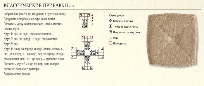 РІ (15) (700x296, 189Kb)