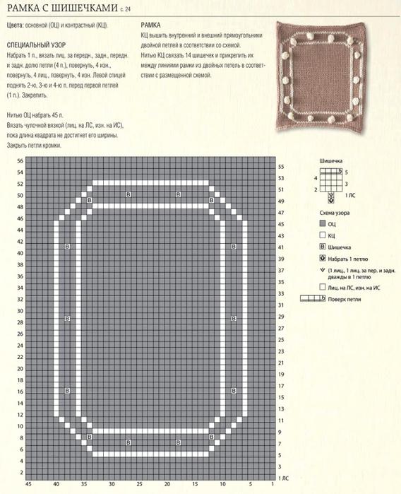 РІ (3) (568x700, 323Kb)