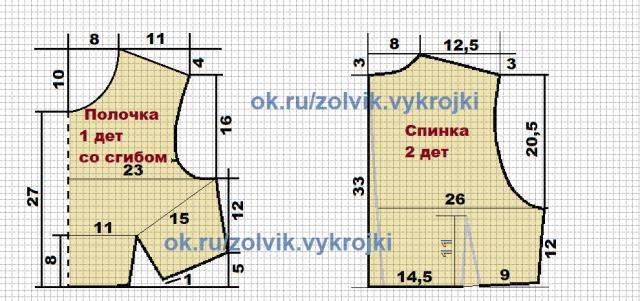 6226115_image_1_ (640x301, 184Kb)