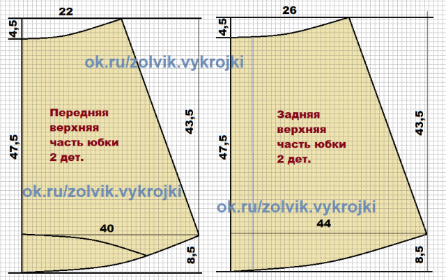 6226115_image_5 (640x402, 256Kb)