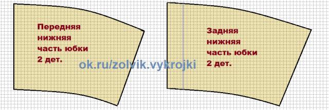 6226115_image_6 (640x215, 137Kb)