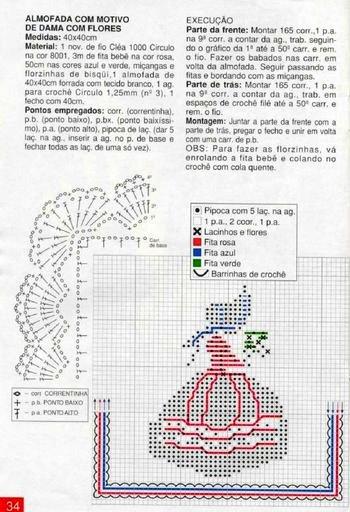 филе (5) (350x512, 56Kb)