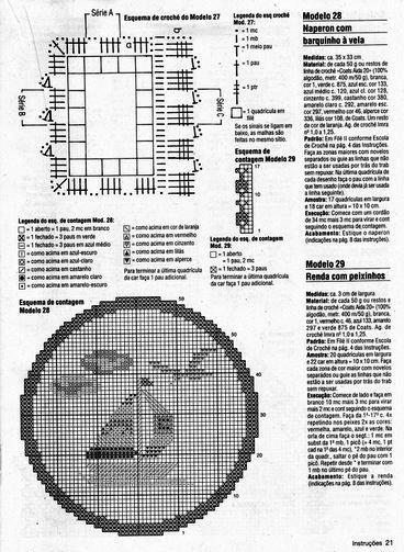 филе (54) (368x503, 68Kb)