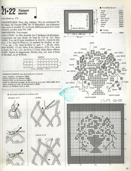 MM HS 4_Filet - 057_Mod 21-22 de p17 (537x700, 91Kb)