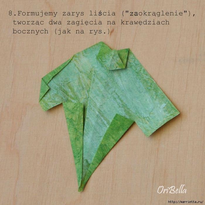 Декоративный плющ из бумаги в технике оригами. Мастер-класс (10) (700x700, 262Kb)